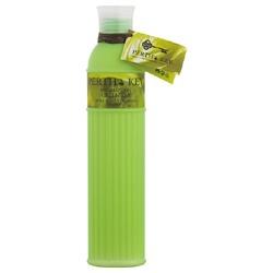 綠茶茶香潤膚乳