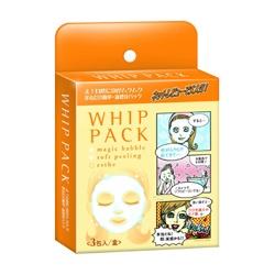 WHIP PACK  清潔面膜-日本酵素泡泡煥膚面膜