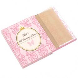 臉部保養用具產品-攜帶型吸油面紙