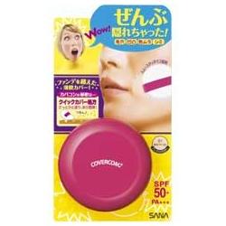 SANA 莎娜 COVERCOM系列-魔幻防曬蜜粉餅 SPF50+ PA+++
