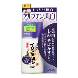 豆乳美肌嫩白防曬乳SPF29.PA+++