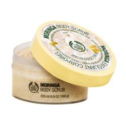 身體去角質產品-辣木籽身體磨砂膏 Moringa Body Scrub