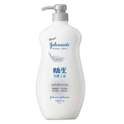 Johnson`s 嬌生 沐浴清潔-自然潤白沐浴乳