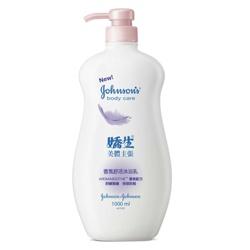 Johnson`s 嬌生 沐浴清潔-香氛舒活沐浴乳