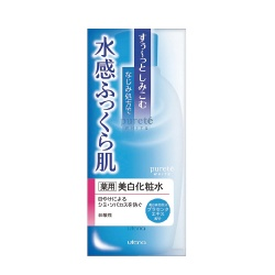 Utena 佑天蘭 化妝水-水感美白化妝水