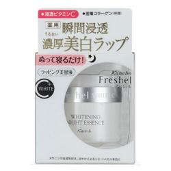 Freshel 膚蕊 美白系列-美白精華晚安美容霜