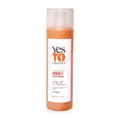 Yes To Carrots  洗髮-胡蘿蔔汁柔順洗髮香波 Daily Pampering Shampoo