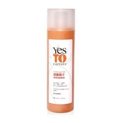 胡蘿蔔汁柔順洗髮香波 Daily Pampering Shampoo