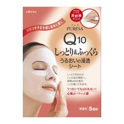 Q10高效能機制面膜