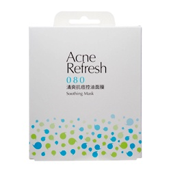 080  保養面膜-清爽抗痘控油面膜 Acne Refresh Soothing Mask