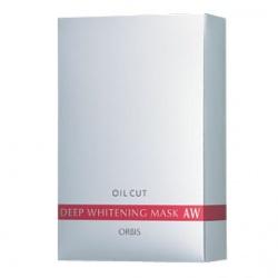 ORBIS  特殊保養-新肌澈白面膜 AW Deep Whitening Mask AW
