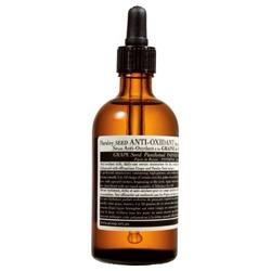 Aesop skin-香芹籽抗氧化精華 Parsley Seed Anti-oxidant Serum