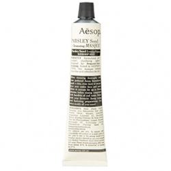 Aesop skin-香芹籽抗氧化清潔面膜