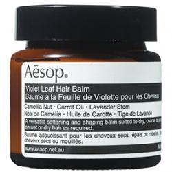 Aesop 護髮-紫羅蘭護髮霜