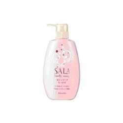 SALA 沐浴清潔-沐浴乳(滋潤型)