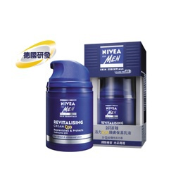 男性活力Q10煥膚保濕乳液 FOR MEN REVITALISING Moisturiser Q10