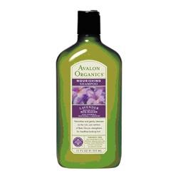 薰衣草滋潤洗髮精 Nourishing Therapeutic Lavender Shampoo