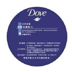 多芬髮膜─深層修護配方