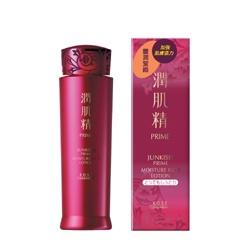 Junkisei Prime 潤肌精 化妝水-高保濕緊緻美膚液(豐潤型)