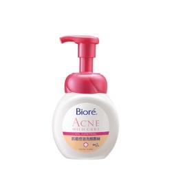 抗痘控油洗顏慕絲 Acne Mild Care Oil Control Facial Foam