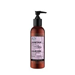 The Body Shop 美體小舖 芳香精油自然保健系列-靜心舒緩身體潤膚乳