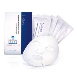 St.Clare 聖克萊爾 保養面膜-玻尿酸100%保濕面膜組