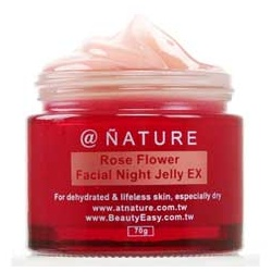 BeautyEasy  保養面膜-玫瑰超水嫩晚安凍膜 Rose Flower Facial Night Jelly EX