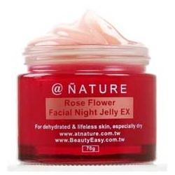 玫瑰超水嫩晚安凍膜 Rose Flower Facial Night Jelly EX