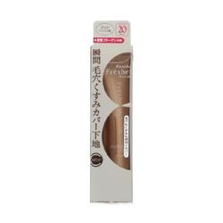 Freshel 膚蕊 頂級保濕系列-遮瑕粧前乳  SPF22‧PA++