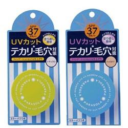 小太陽防曬蜜粉餅 SPF37 Parasola UV Cut Powder Natural