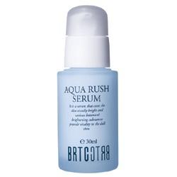超涵水保濕精華露 Aqua Rush Serum
