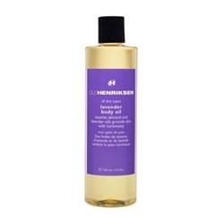 薰衣草身體按摩油 lavender body oil
