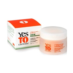 Yes To Carrots  乳霜-保濕日霜 Morning Moisturizing Day Cream