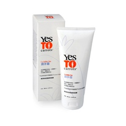 Yes To Carrots  身體保養系列-潤手霜 Hand and Elbow Moisturizing Cream