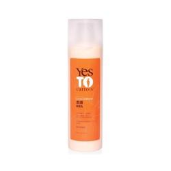 柔順護髮乳 Pampering Hair Mud Conditioner