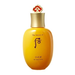 乳液產品-養顏乳液 GONGJINHYANG IN-YANG LOTION