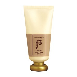 皇后護手霜 Gongjinhyang Hand Cream