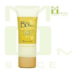 B5高效保濕舒緩凍膜 B5 moisture relief emulsion