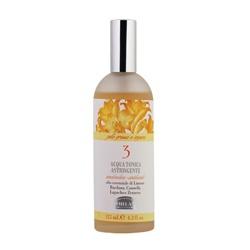 HELAN 賀蘭 吸引麗淨油系列-吸引麗淨油養膚液