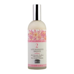 HELAN 賀蘭 吸引麗潤澤系列-吸引麗潤澤潔膚乳霜