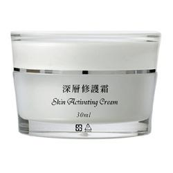 伊麗爾天山深層修護霜 Skin Activating Cream