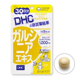 營養補給食品產品-藤黃果精華 DHC Garcinia Extract