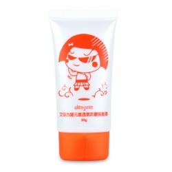 elsagusa 艾莎古薩 【臉部保養】-元氣透氧隔離霜