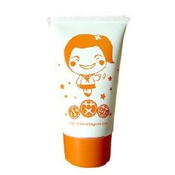 橙C亮白晚安凍膜