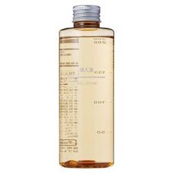 水肌保濕導入液