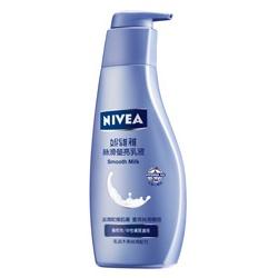 NIVEA 妮維雅 身體保養-絲滑瑩亮潤膚乳液 Smooth Sensation