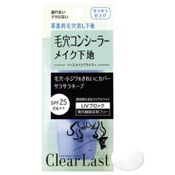Clear Last 毛孔隱形隔離霜