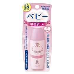 Sunkiller防曬水乳液─寶貝溫和型 SPF38 PA+++ Sunkiller Baby Milk