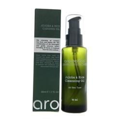 aromatica  臉部卸妝-荷荷芭卸妝潔顏油 Jojoba & Rice Cleansing Oil