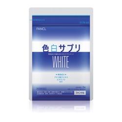 FANCL 食品系列-色白麗雪膠囊狀食品 FANCL Whitening Supplement